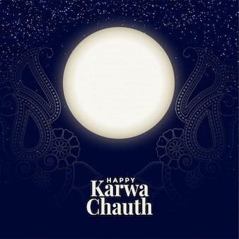 Carte de pleine lune de karwa chauth heureuse