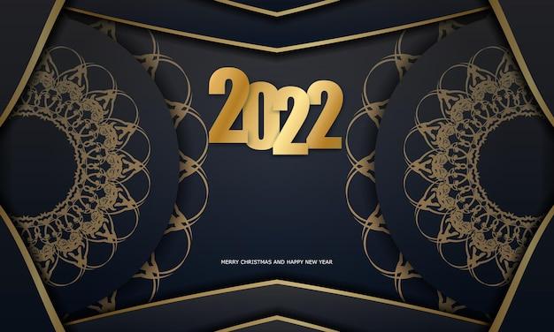 Carte postale 2022 joyeux noël et bonne année couleur noire avec motif doré d'hiver