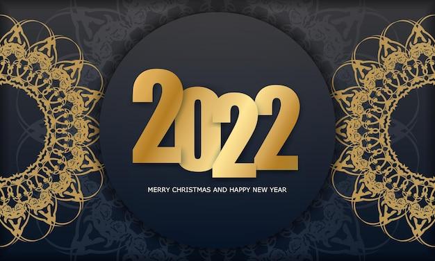 Carte postale 2022 joyeux noël et bonne année couleur noire avec motif doré de luxe