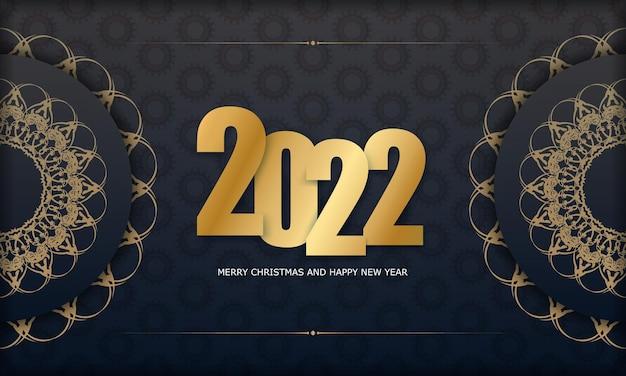 Carte postale 2022 joyeux noël et bonne année couleur noire avec motif or abstrait