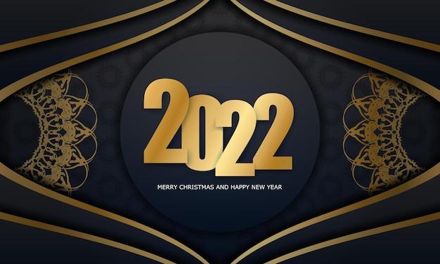 Carte postale 2022 joyeux noël et bonne année couleur noire avec motif or vintage