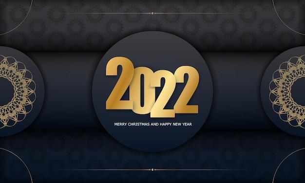 Carte postale 2022 joyeux noël et bonne année couleur noire avec ornement doré de luxe