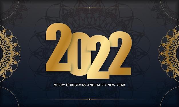 Carte postale 2022 joyeux noël et bonne année couleur noire avec ornement or abstrait