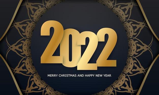 Carte postale 2022 joyeux noël et bonne année couleur noire avec ornement d'or d'hiver