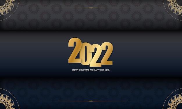 Carte postale 2022 joyeux noël et bonne année couleur noire avec ornement or vintage