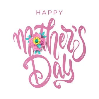 Carte postale de bonne fête des mères