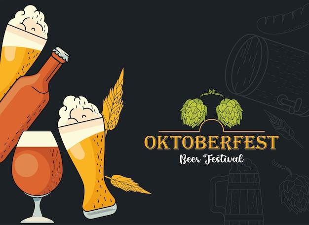 Carte postale de célébration de l'oktoberfest