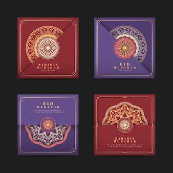 Carte postale du ramadan