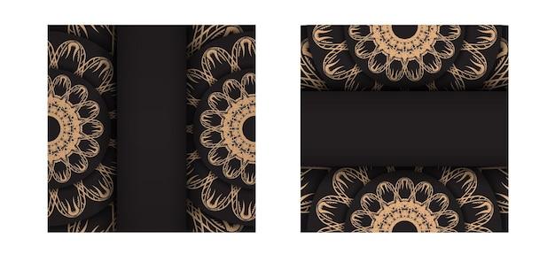 La carte postale est de couleur noire avec un motif marron luxueux, prête à être imprimée.