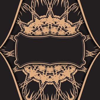 La carte postale est noire avec un motif marron luxueux, préparée pour la typographie.