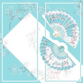 Carte postale avec des fans dans le style japonais.