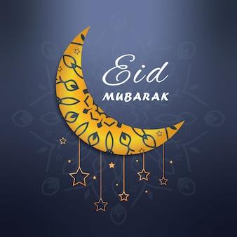 Carte postale islamique de voeux d'eid mubarak