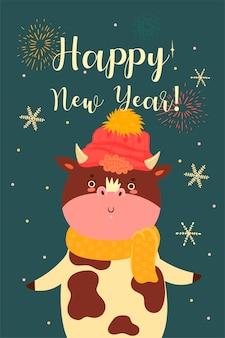Carte postale avec jolie vache du nouvel an.