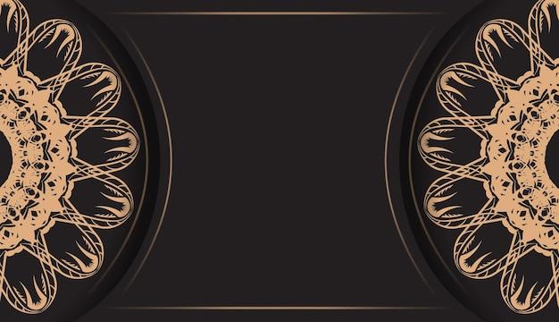 Carte postale en noir avec un motif marron luxueux pour votre marque.