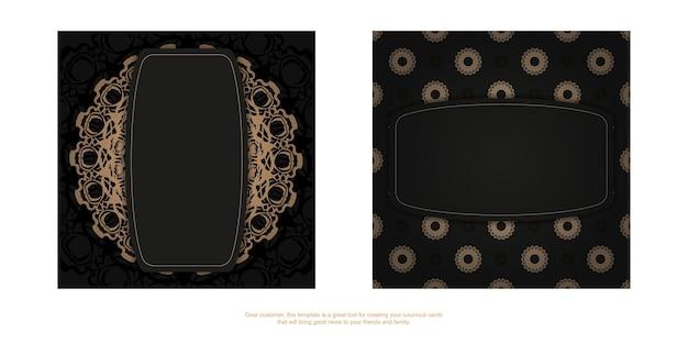 Carte postale en noir avec un motif marron vintage pour vos félicitations.