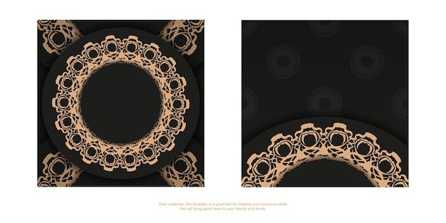 Carte postale en noir avec ornement marron vintage préparé pour la typographie.