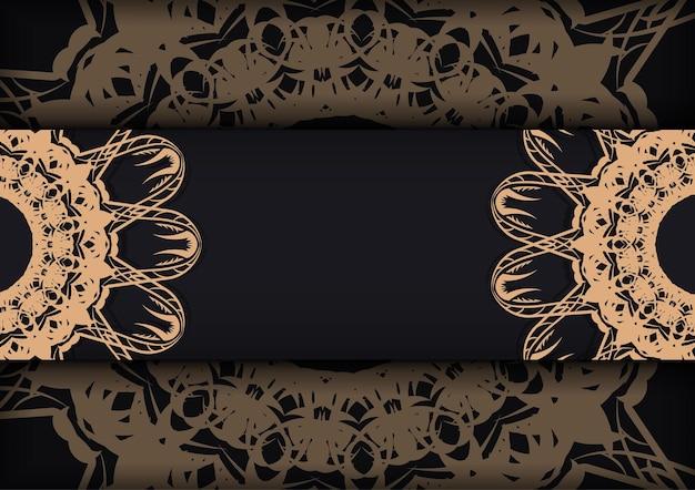 Carte postale noire avec ornement marron vintage pour votre conception.
