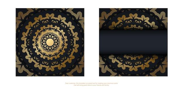 Carte postale noire avec ornement en or vintage pour votre conception.