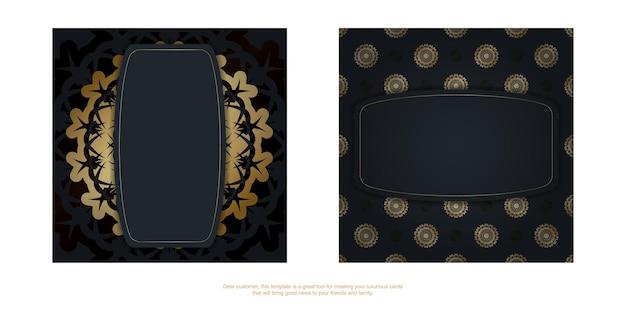 Carte postale noire avec ornement vintage en or pour vos félicitations.