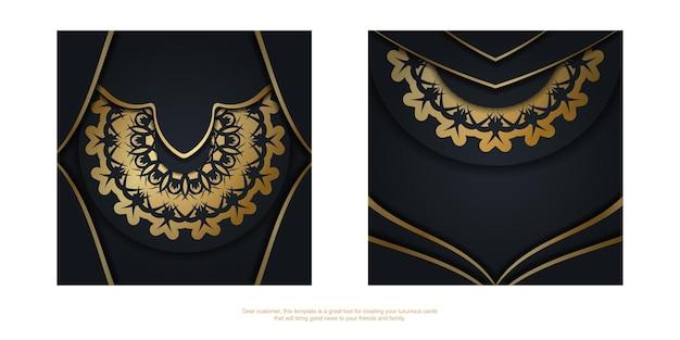 La carte postale noire avec l'ornementation d'or vintage est prête pour l'impression.