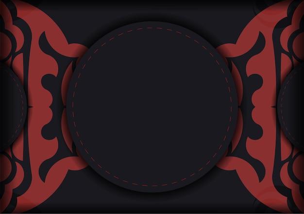 Carte postale noire avec ornements vintage maoris et place pour votre logo et texte. arrière-plan de conception avec des ornements luxueux.