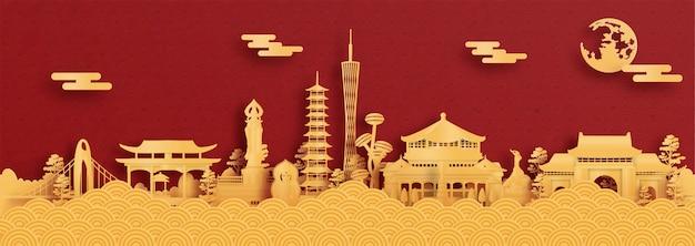 Carte postale panoramique et affiche de voyage de monuments célèbres de guangzhou, en chine.