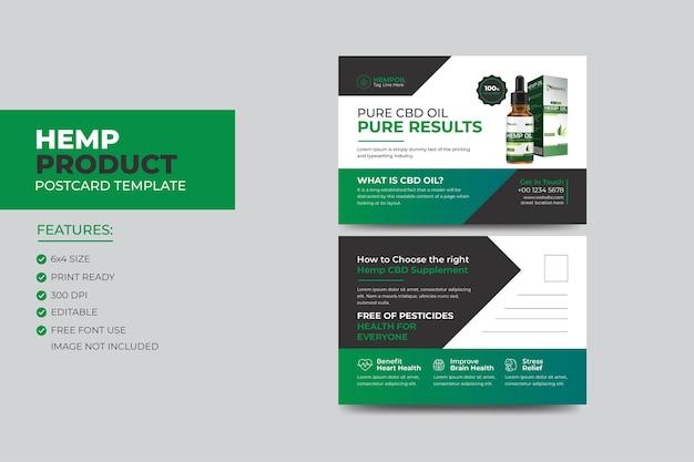 Carte postale de produit de chanvre ou de cbd