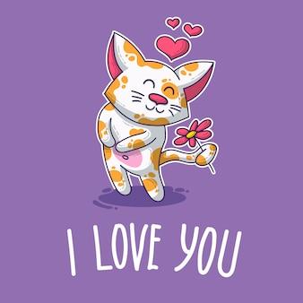 Carte postale de vecteur sur chat amoureux