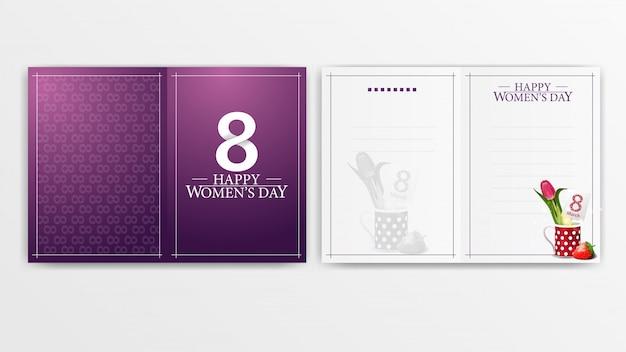 Carte postale violette pour la journée de la femme prête à imprimer