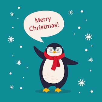 Carte postale de voeux de dessin animé de pingouin joyeux noël