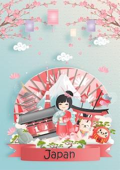 Carte postale de voyage, affiche, publicité de la visite des monuments de renommée mondiale du japon