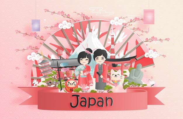 Carte postale de voyage, publicité pour les visites de monuments célèbres du monde, du japon