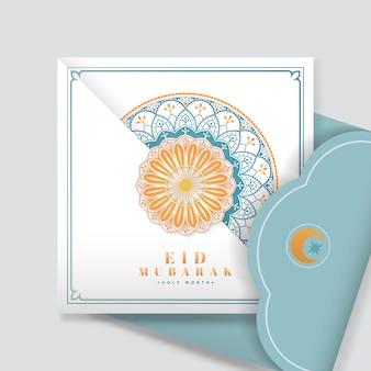 Carte postale white eid mubarak