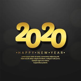 Carte pour les fêtes de fin d'année 2020