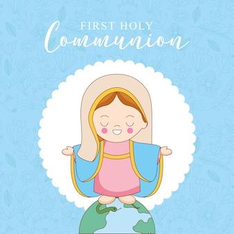 Carte de première communion avec dessin animé sainte marie