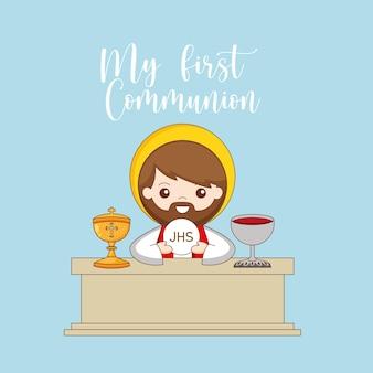 Carte de première communion