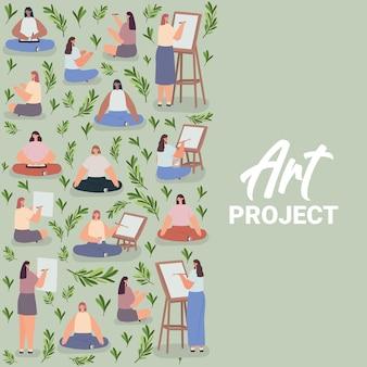 Carte de projet artistique