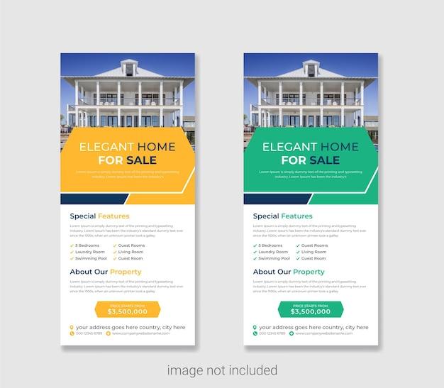 Carte de rack immobilier ou modèle de flyer dl vecteur premium