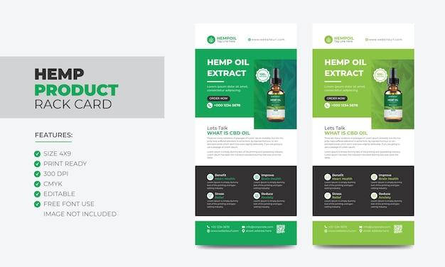 Carte de rack de produit de chanvre ou modèle de flyer dl carte de rack de vente de produit cannabis sativa flyer cbd dl