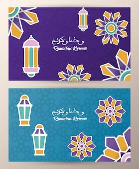 Carte de ramadan kareem avec mandalas et lanternes suspendues
