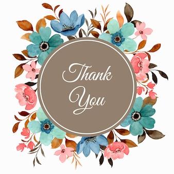 Carte de remerciement avec aquarelle florale colorée