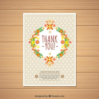 Carte de remerciement élégante