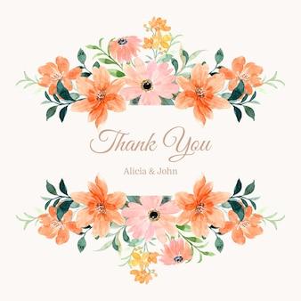 Carte de remerciement avec fleur aquarelle