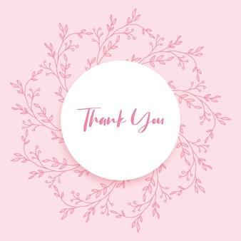 Carte de remerciement floral dessiné à la main