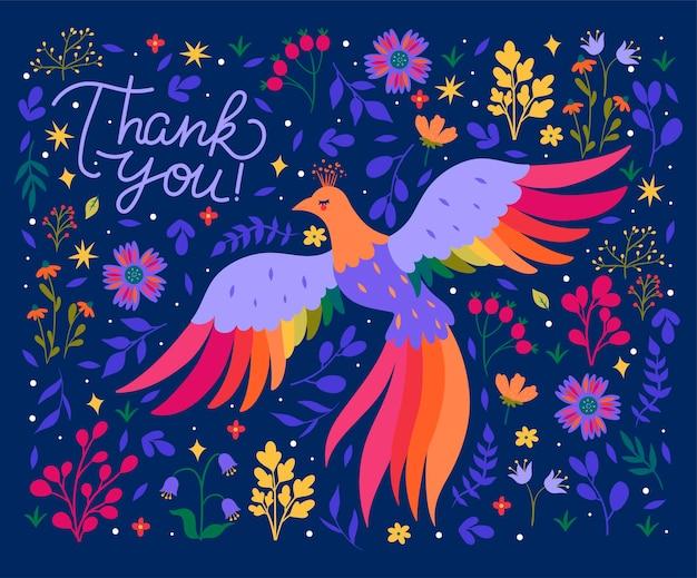 Carte de remerciement avec oiseau et fleurs fantastiques