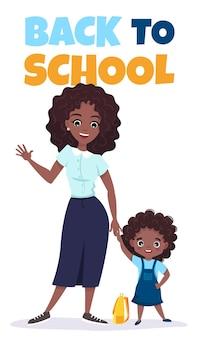 Carte de retour à l'école ou bannière de téléphone avec un écolier mignon modèle modifiable pour les médias sociaux
