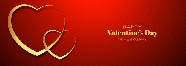 Carte de saint valentin avec bannière