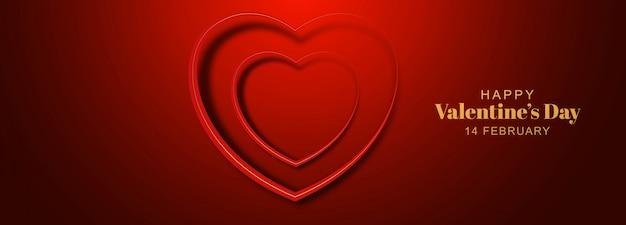 Carte de saint valentin avec conception de bannière de coeur