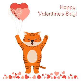 Carte de saint valentin heureuse avec affiche surprise tigre et montgolfière