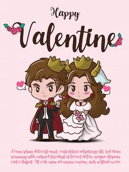 Carte de saint valentin heureuse
